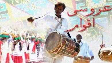 تصویر از مستند عروسی اقوام 6 – خلیج فارس (هرمزگان)