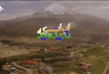 تصویر از میناب – استان هرمزگان – ایرانی که ندیده اید – 02 اردیبهشت 1398