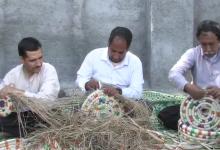تصویر از مستند دیار ماندگار- شهرستان میناب