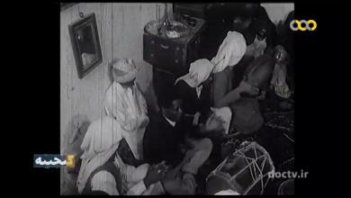 تصویر از مستند زار (باد جن) – 1348 ناصر تقوایی