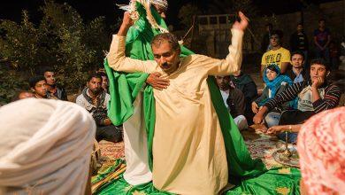 تصویر از مراسم زار در استان هرمزگان